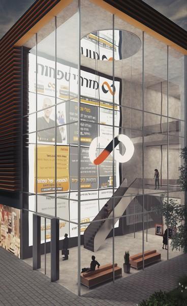 אדריכלות ועיצוב מבנה - בנק מזרחי